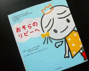 japanesecover